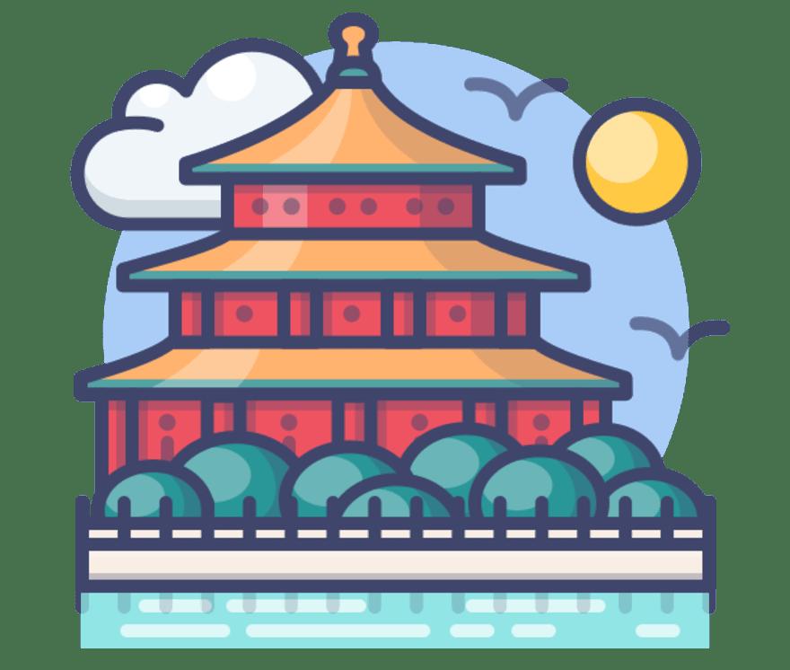 Best 64  Online Casinos in China